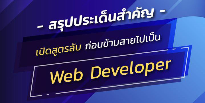 XCareer_Website Developer