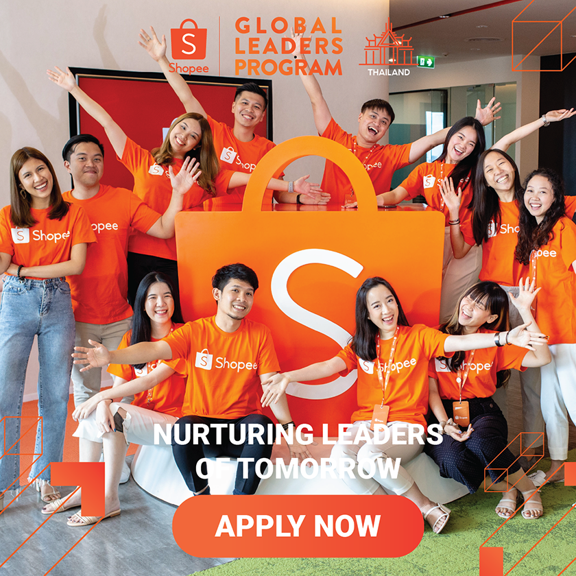 CareerVisa Shopee Thailand Global Leader Program 2020