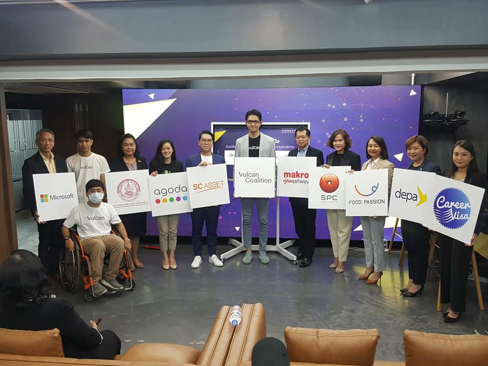 Empowering Disability to Thriving in Digital Era