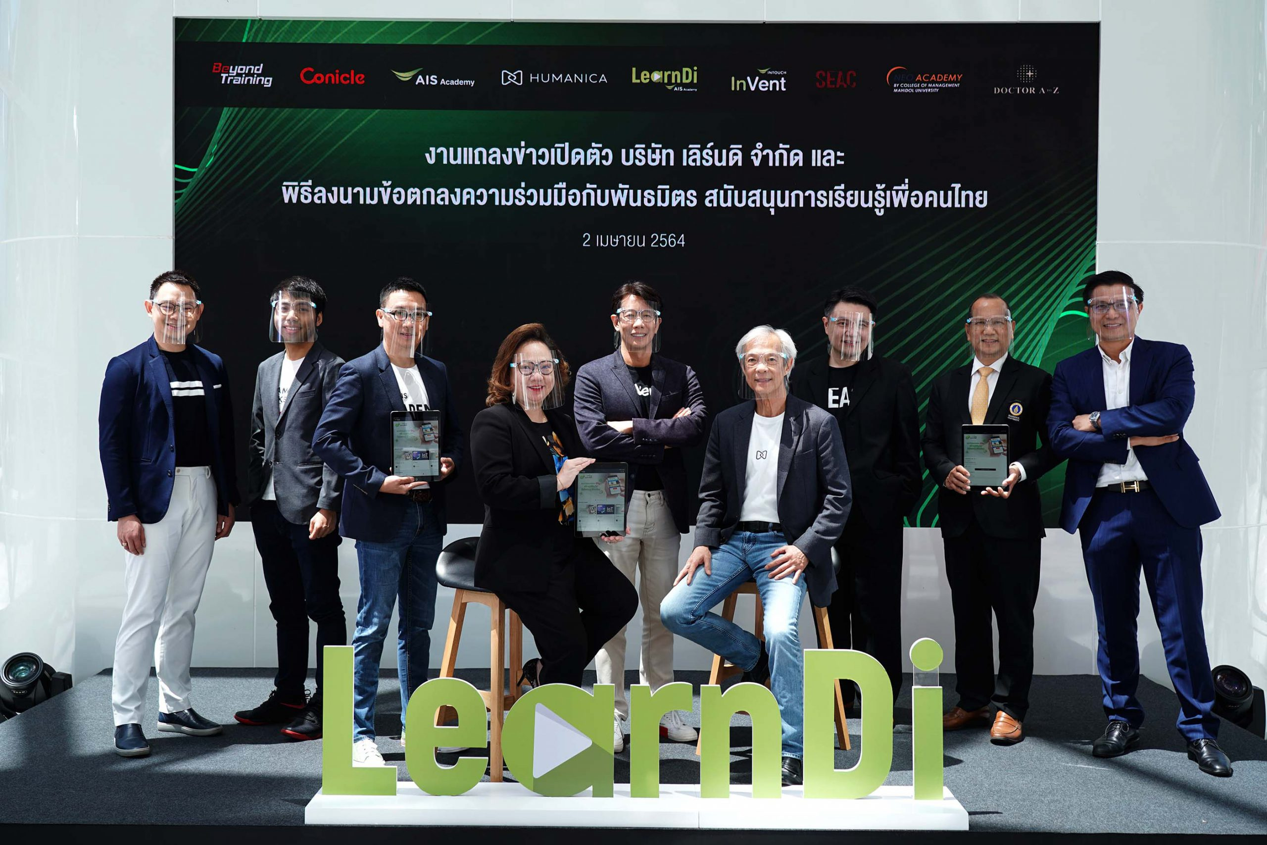 210402-Pic-LearnDi-by-AIS-Academy-Partner01