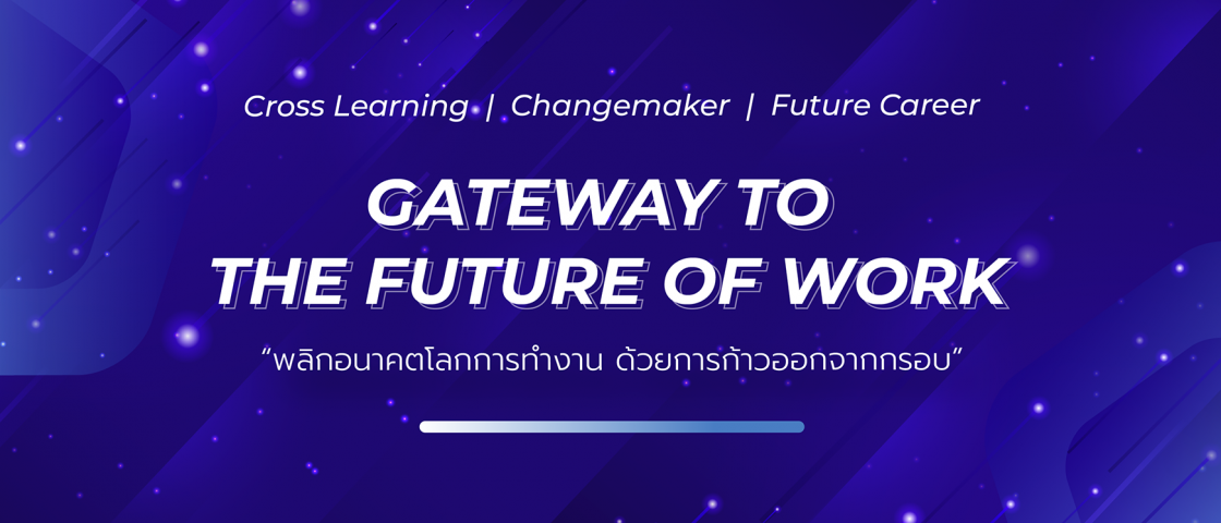 CareerVisa Gateway to the Future of Work